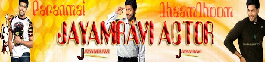 JayamRavi Super Actor
