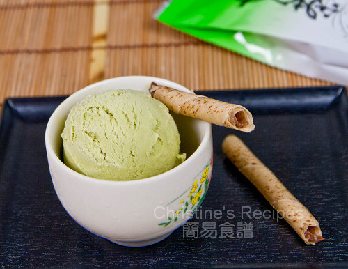 Green Tea Ice Cream02