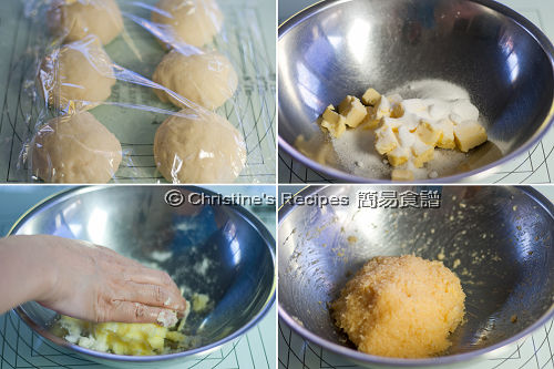 Coconut Custard Buns Procedures01