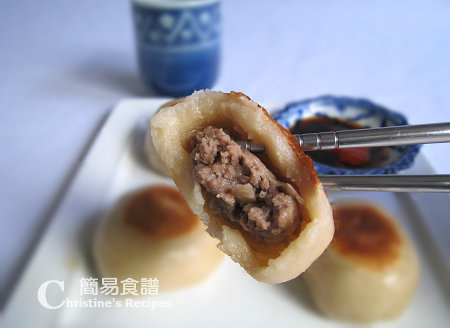 Pan-fried Buns with Minced Beef