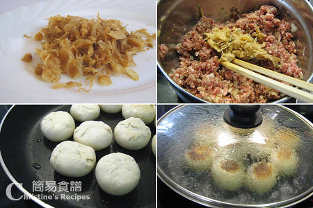 牛肉餡餅製作圖 Pan-fried Buns with Minced Beef Procedures