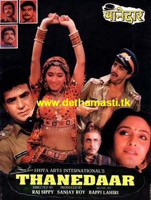 bhopal express 1999 hindi movie watch online