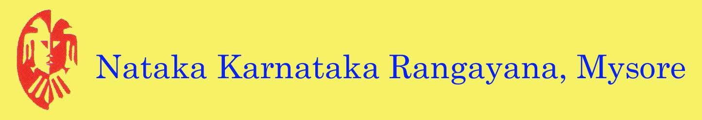 Nataka Karnataka Rangayana