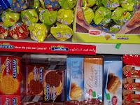 packaging ideas, packaging concepts ,bakery packaging
