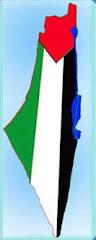فلسطين عربية إسلامية