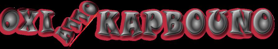 http://3.bp.blogspot.com/_V2fN0YdJQdc/TPEbMsmhjhI/AAAAAAAAAC8/qXct_kkcg5k/S1600-R/Logo%2BTemplate%2B-%2BRE_Logo_43.png