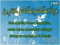 Doa Buah Pinggang