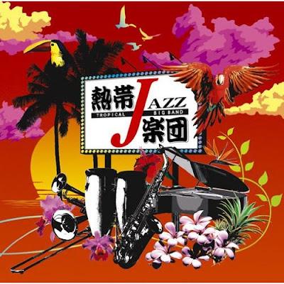 Nettai Tropical Jazz Big Band - XIV Liberty