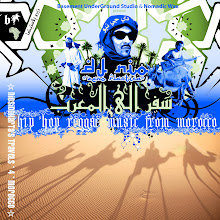 Dj Nio Hip-Hop and Reggae music from MOROCCO