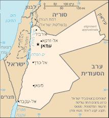 ישראל ושכנותיה
