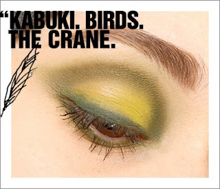 mac+flora+and+fauna Back To The Future: Fall 2008 Beauty Trends