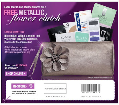sephora+flower+clutch Sephora Perk Alert: Metallic Clutch Plus 8 Free Samples!