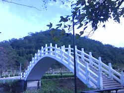 The Bridge at 大溪慈湖