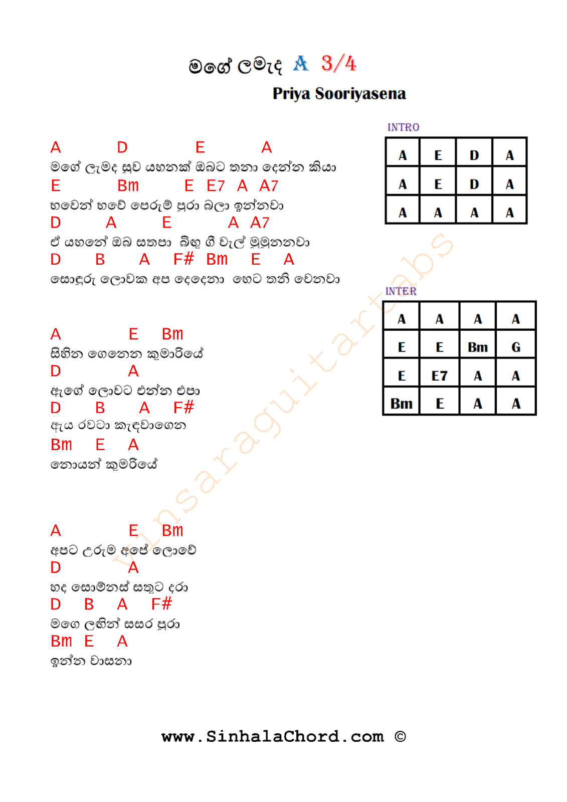 Mage Lamada Priya Sooriyasena Sinhala Guitar Chordssinhala