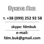 http://tmbuk.com.ua/