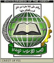Kenali Harakah Islamiyyah (07)