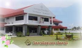 วิทยาลัยชุมชนปัตตานี