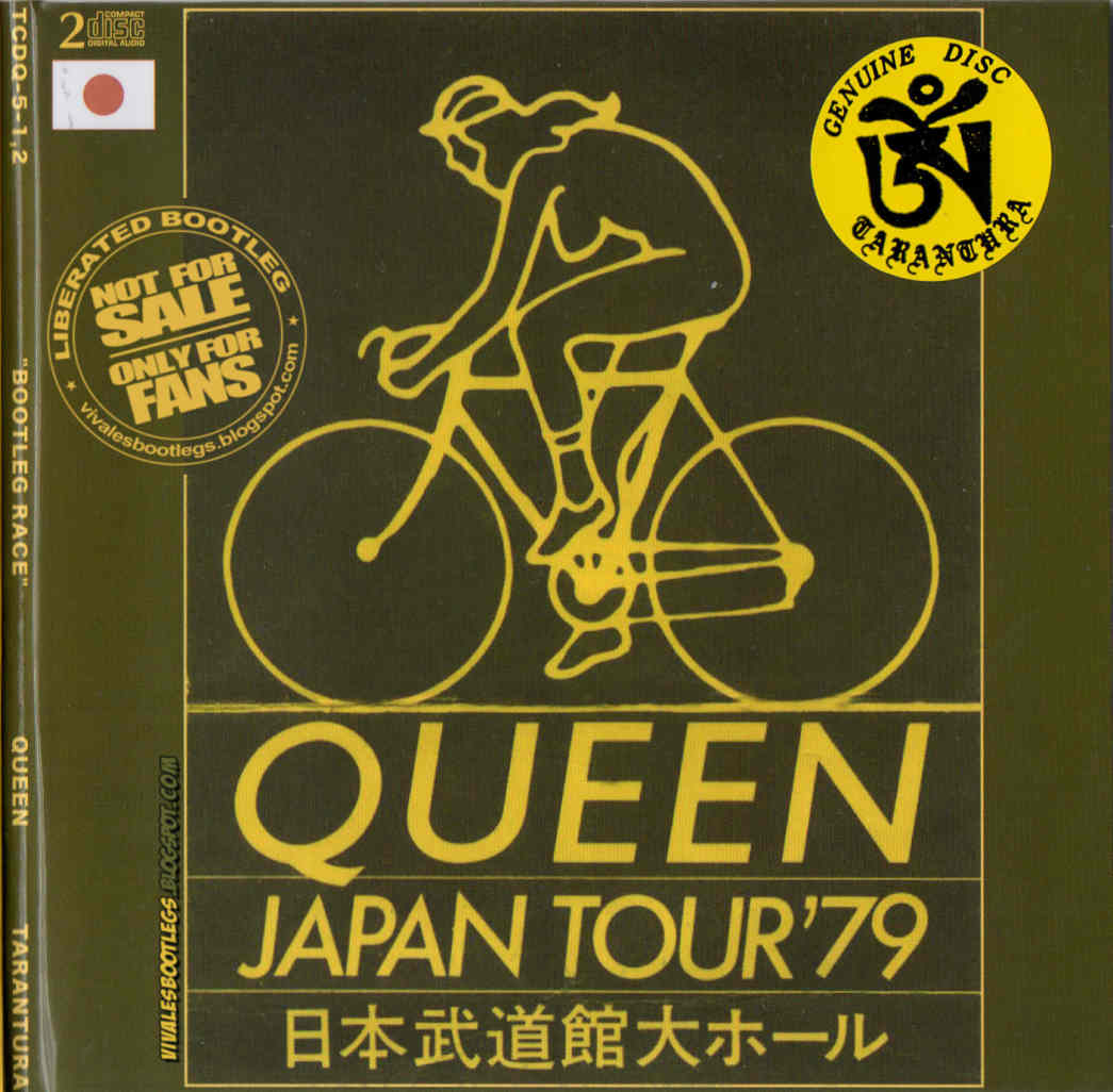 Queen Bicycle Race Spread Your Wings