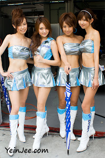 Grand Prix Events - Umbrella Girls