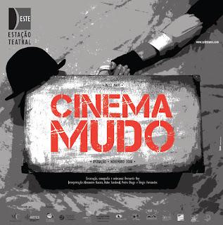 google com cine: