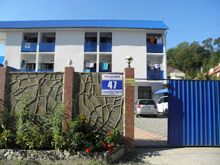 Фото дома частного сектора