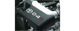 Spesifikasi dan Performa Toyota Kijang Innova 2009