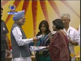 Prime Minister&#39;s Award to Dept. of Posts for Project Arrow