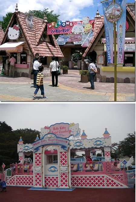 Hello Kitty Hospital In Japan. Any Hello Kitty fan worth her