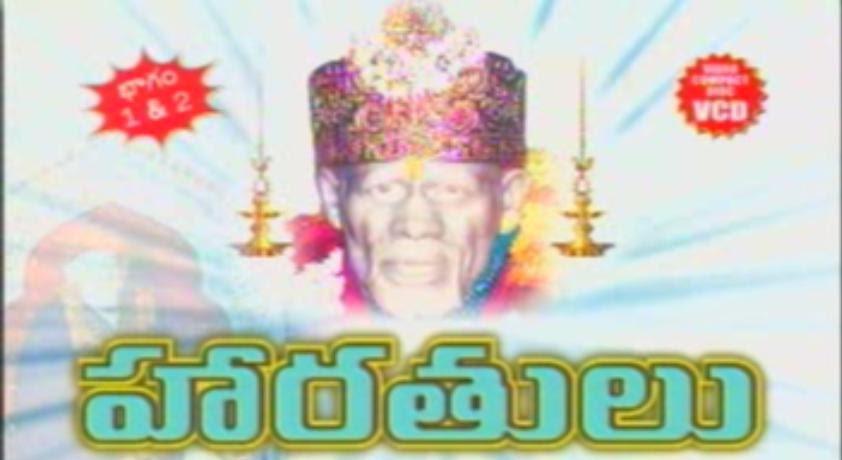 Bhaja govindam by ms subbulakshmi online dating 5