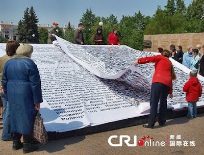 Giant Book Russia
