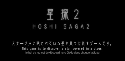Hoshi Saga 2