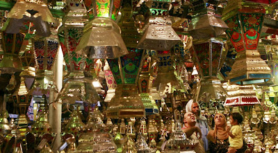 Leabran di Mesir