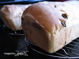 raisin bread recipe and tutorial