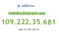 http://3.bp.blogspot.com/_VUBXAjNyWvc/TEaZ6yMPlRI/AAAAAAAAPH4/qJiAIm4cMd8/s1600/arsi+aporritou+troktiko.PNG