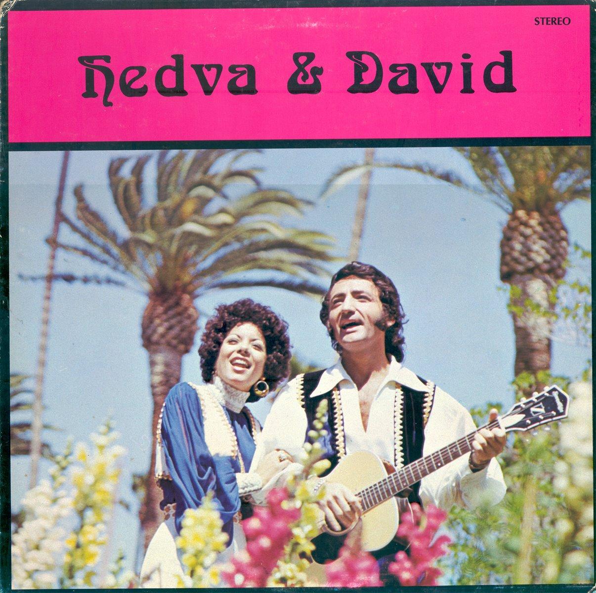 [Hedva&Davidfront[1]]