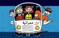 مجمع المدونات المصرية