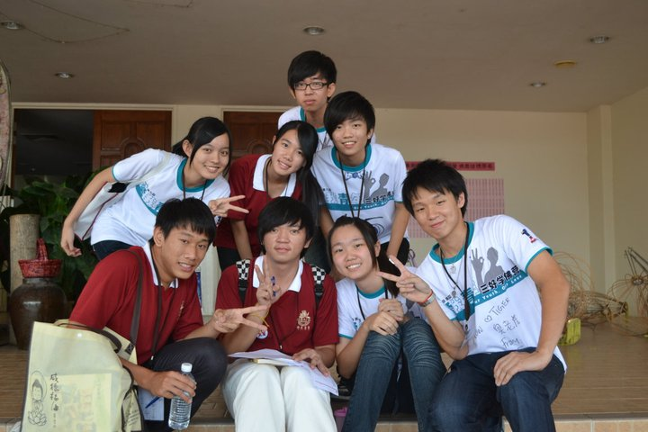 FoGuang + Sentul Youths