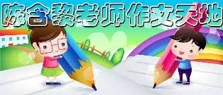 大家学华语