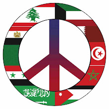 ARAB Peace Contest