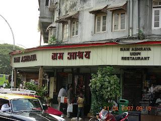 Ram Ashray Udipi Restaurant