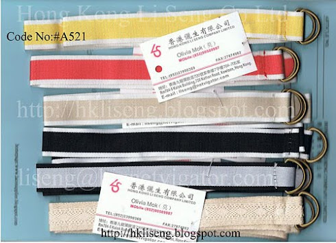 Grosgrain Belt Supplier - Hong Kong Li Seng Co Ltd