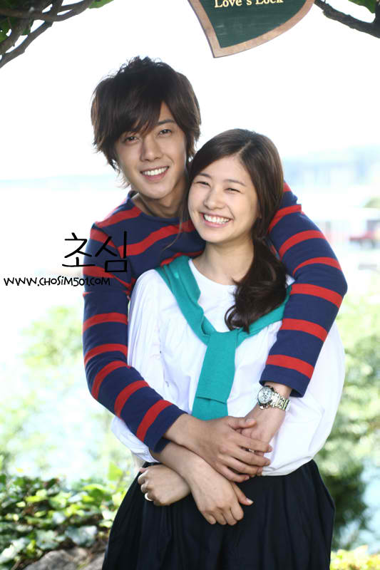 Jung So Min Boyfriend In Real Life http://kathysbench.blogspot.com/2010/12/kim-hyun-joong-jung-so-min-expound-on.html