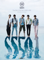 SS501