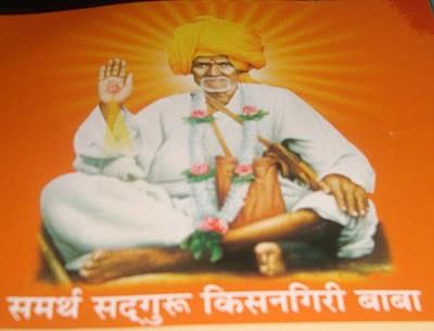 Shri Sadguru Kisangiri Baba