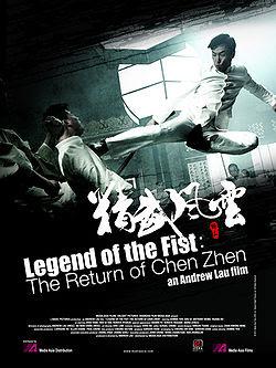 LEGEND OF THE FIST:RETURN OF CHEN ZHEN