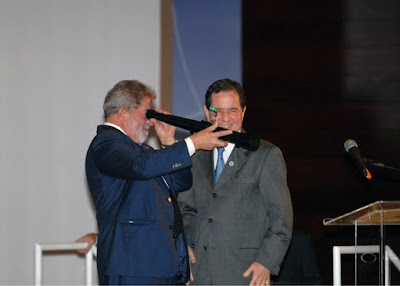 Lula Galileoscopio