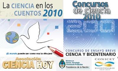 Concursos ciencia 2010