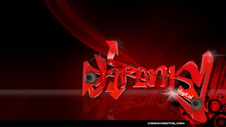 red buble styles graffiti art digital fonts full color
