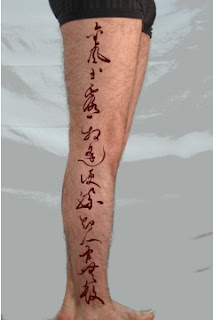 chinese tattoo fonts script
