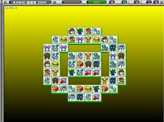 Free Download Game Onet dan Onet v2 work on all Windows Download
